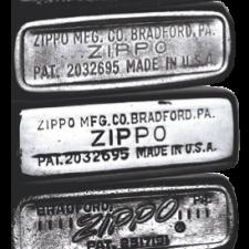 Određivanje godine proizvodnje ZIPPO upaljača