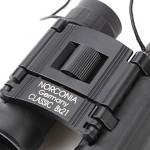 Norconia 8x21Clasic (Dvogledi) - www.lovackaoprema.co.rs
