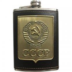 Hip Flask Pljoska SSSR 200ml sa 2 čašice